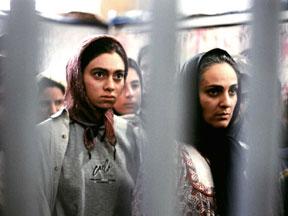 Prison de femmes
