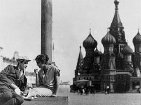 La Vendeuse de cigarettes du Mosselprom