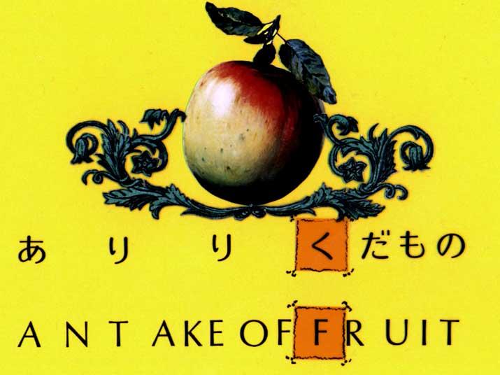 Japanese-English Pictionary