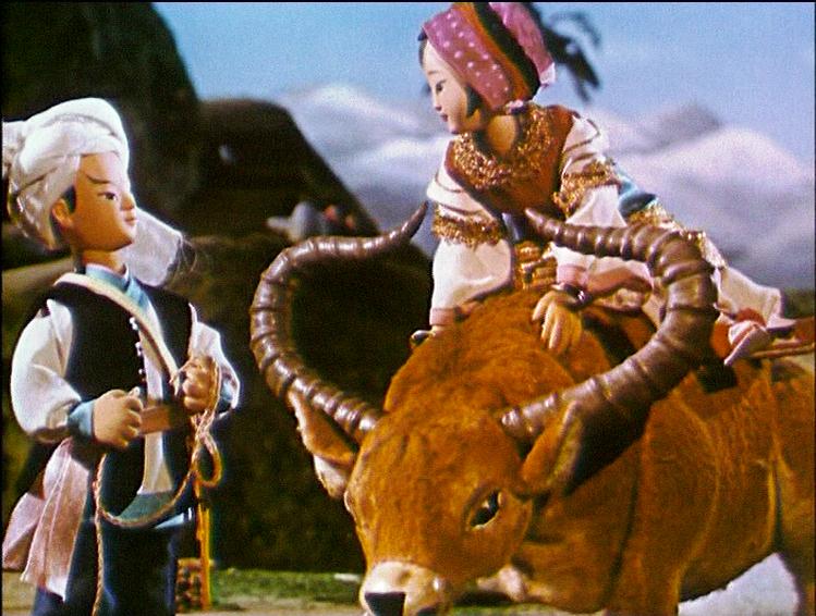 Le Berger et la princesse